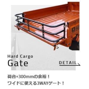 Hard Cargo Gate  ハードカーゴ ゲート【ハイゼットトラック・ハイゼットジャンボ S500P・S510P ダイハツ】 bayroad-shop