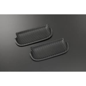 車 ドアハンドルアンダープロテクトカバー カーボン調 ハイゼットトラック 標準・ジャンボ S500P S510P 左右セット REIZ・ライツ|bayroad-shop