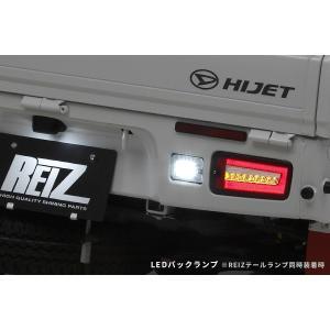 流星バージョンLEDテールランプ+LEDバックランプセット【ハイゼット トラック S500P/S510P/S201P/S211P】|bayroad-shop