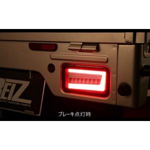 LEDテールランプ Ver.2 流星バージョン【DA63T/DA65T/DA16T キャリイ/スーパーキャリイ 】左右セット bayroad-shop