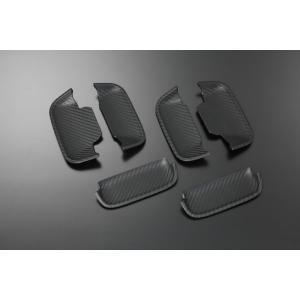 車 ドアハンドルアンダープロテクトカバー カーボン調 ハイゼットカーゴ/デッキバン S320・321・331系 左右セット REIZ・ライツ|bayroad-shop
