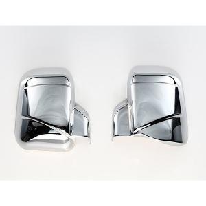 ドアミラーメッキカバー ハイゼット/ハイゼットジャンボ S500・510P J−NEXT・Jネクスト エアロパーツ|bayroad-shop