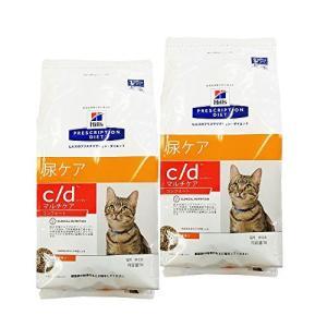 【2袋セット】ヒルズ 猫用 c/d マルチケア 尿ケア コンフォート ドライ 2kg|bayspring
