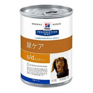 【2ケースセット】ヒルズ 犬用 s/d 尿ケア 缶 370g×12|bayspring