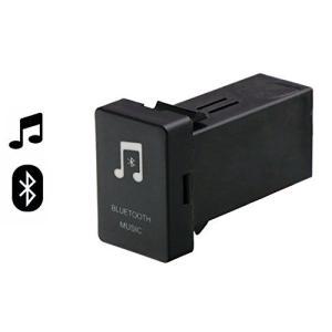 TOYOTA トヨタ車系用 Bluetooth 4.0 音楽アダプタモジュール 受信機 AUX出力|bayspring