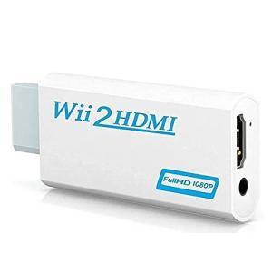 ZOYUBS Nintendo Wii to HDMI変換アダプタ- Wii専用HDMI コンバーター Wii to HDMI コンバーター Wii|bayspring