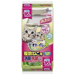 デオトイレ システムトイレ用 複数ねこ用消臭・抗菌シート 16枚|bayspring