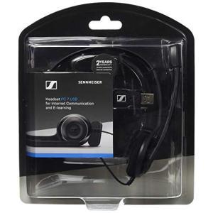 ゼンハイザー PC用ヘッドセット PC 7 USB 504196|bayspring
