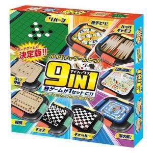 9ゲームが1セットに バラエティゲームセット 9in1|bayspring