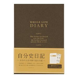 ミドリ 日記 自分史 洋風 12845006の商品画像|ナビ
