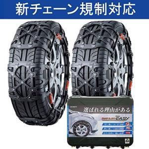 カーメイト (2020年出荷モデル) 日本製 非金属 タイヤチェーン バイアスロン クイックイージー QE11L 適合: 205/50R17(冬) 2|bayspring