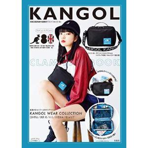 KANGOL CLAM BAG BOOK (バラエティ)|bayspring