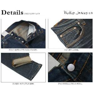 ヌーディージーンズ Nudie Jeans GRIM TIM USED BROWN WEFT グリムティム スリムストレートレッグ ジーンズ デニム ボトム パンツ レングス34|bayswater|03