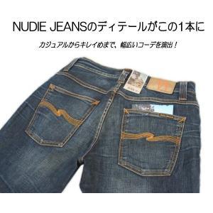 ヌーディージーンズ Nudie Jeans GRIM TIM USED BROWN WEFT グリムティム スリムストレートレッグ ジーンズ デニム ボトム パンツ レングス34|bayswater|05