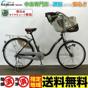<リユース・中古>自転車 子供乗せ CHOCOLA 24/26インチ 変速無し