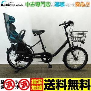<リユース・中古>自転車 子供乗せ ブリジストン bikke 20インチ 内装3段