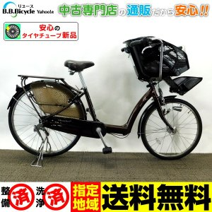 <リユース・中古>自転車 子供乗せ ブリヂストン Angelino 22/26インチ 内装3段