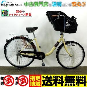 <リユース・中古>自転車 子供乗せ Mama Cargo 24/26インチ 変速無し