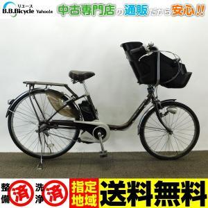 【税抜¥29800】<リユース・中古>自転車 子供乗せ付電動アシスト パナソニック リチウムビビ チャイルド 26インチ 内装3段