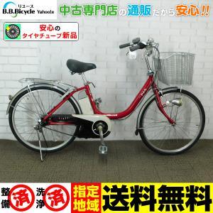 【20%OFF】<リユース・中古>自転車 電動アシスト ヤマハ PAS 24インチ 内装3段の画像