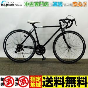 <リユース・中古>自転車 ロードバイク Grandir 700×28c (前)3×(後)7s