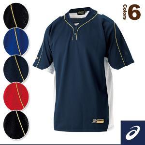アシックス 野球ウェア(メンズ/ユニ)  ゴールドステージ プラクティスシャツ/2ボタンシャツ(BAD010)