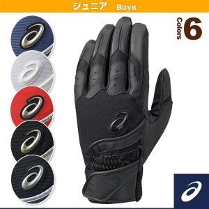 アシックス asics 野球少年用グローブ・手袋(バッティング用) バッティング用手袋 両手 ジュニア BEG252 2015年春夏モデル