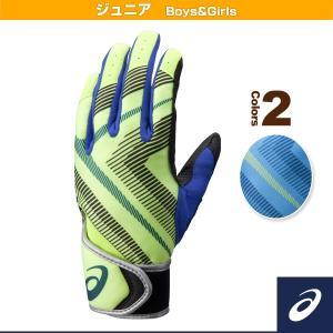 ジュニア用バッティング用手袋/両手/ジュニア(BEG26J)