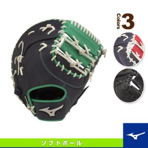 [ミズノ ソフトボールグローブ]MBA U-mind/ソフトボール・捕手・一塁手兼用ミット(1AJCS16520)|bb-plaza