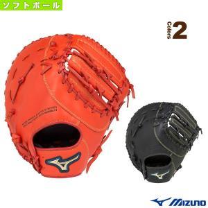 [ミズノ ソフトボールグローブ]セレクトナイン/ソフトボール・捕手・一塁手兼用ミット(1AJCS16600)|bb-plaza