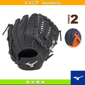 ミズノ 軟式野球グローブ ワイルドキッズ/少年軟式・オールラウンド用グラブ(1AJGY16800)