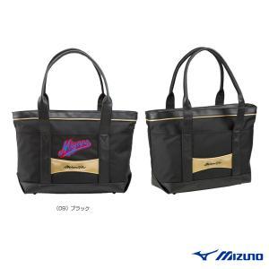 ミズノ 野球バッグ  Mizuno Pro/ミズノプロ トートバッグM(1FJD9005)