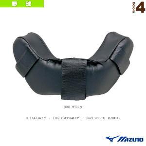 ミズノ 野球プロテクター  取り替え用マスクパッド/下側(2ZQ347)
