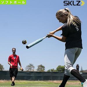 スキルズ ソフトボールトレーニング用品  IMPACT BALLS SOFTBALL/インパクトボール/ソフトボール用/8個入(017246)