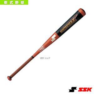 |野球・ソフトボール専門店| エスエスケイエスエスケイ 軟式野球バット  HUNTER MAX/ハン...