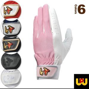 守備用手袋/左手用(WDGD3L)