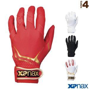 ザナックス 野球手袋 守備用手袋/片手用(BBG-84H)|bb-plaza