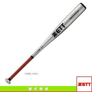 ゼット 野球バット 野球バット GODA ST/ゴーダST/83cm/900g