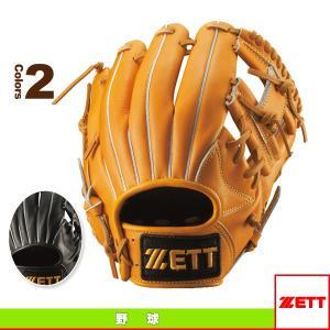 ゼット 野球グローブ グランステイタスシリーズ/少年硬式グラブ/オールラウンド用(BPGA25310)