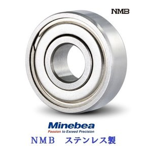 2x5x2.5  DDL-520ZZW52  ミネベア NMBステンレス ベアリング
