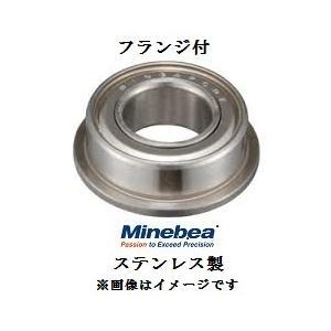 ミニチュアベアリングフランジ付 DDLF-740ZZ NMBステンレス