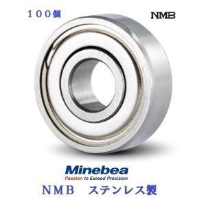 100個入り ミネベア ミニチュアベアリング ...の関連商品3