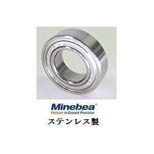 2000個単位 ミネベア ミニチュアベアリング...の関連商品4