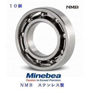 10個入り 6x10x2.5 ミニチュアベアリング DDL-1060 オープン NMBステンレス (...