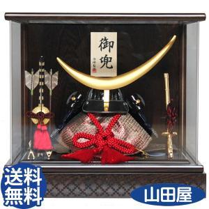 五月人形 ケース入り兜飾り 伊達政宗 皐月人形 アクリルケース 赤瀬 16A-03|bb-yamadaya