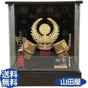 五月人形 ケース飾り 兜飾り コンパクト 徳川家康 赤瀬 16A-46 送料無料|bb-yamadaya