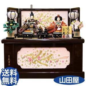 雛人形 おしゃれ コンパクト 久月 よろこび雛 2200 D-51 収納飾り 親王飾り ひな人形 二人 送料無料 bb-yamadaya