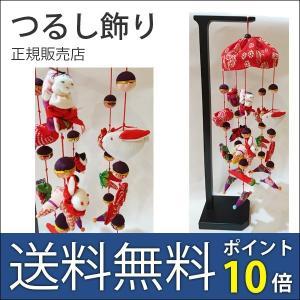 つるし飾り 雛人形 つるし雛 お祝い 贈答品 ほのか 3-81|bb-yamadaya