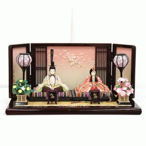 雛人形 おしゃれ コンパクト 久月 ほのか 祥恵雛 親王飾り 平飾り 木目込み ひな人形 二人 31332 360133 送料無料 bb-yamadaya