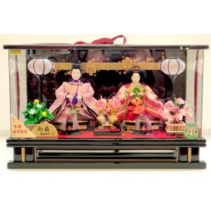 雛人形 おしゃれ ひな人形 吉徳大光 322-101 ケース飾り 送料無料 bb-yamadaya